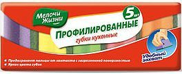 купить Губка для посуды 5 шт. в Кишинёве