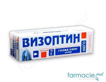 купить Vizoptin pic.oft.0.5mg/ml 15ml в Кишинёве
