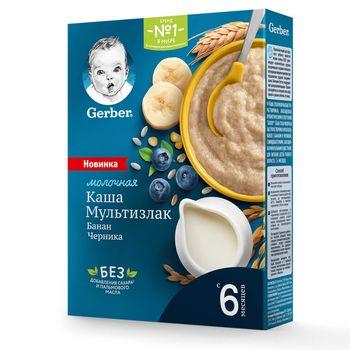 купить Gerber каша Мультизлаковая молочная с бананом и черникой,6 + мес, 180 гр в Кишинёве