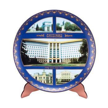 cumpără Farfurie decorativă - Chișinău în Chișinău