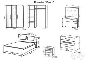 Спальня Fenix
