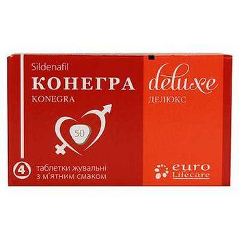cumpără Konegra deluxe 100 mg comprimante masticabile N4 în Chișinău