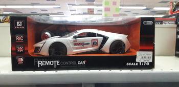"""Машина 1:16 на радиоуправлении """"Lamborghini"""", код 12122"""