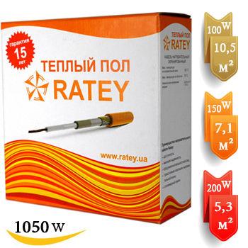 Электрический кабельный теплый пол «Ratey» 1050 W + программируемый терморегулятор в Подарок!