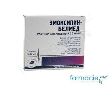 купить Emoxipin sol.inj. 3% 5 ml N 5 в Кишинёве