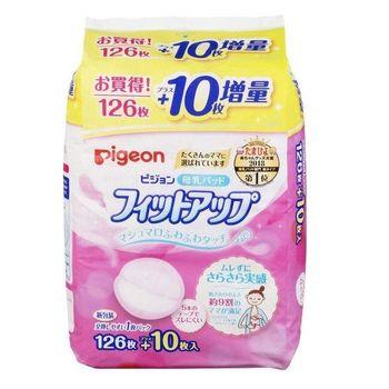 купить Прокладки для груди Pigeon Fit-Up 136 шт в Кишинёве