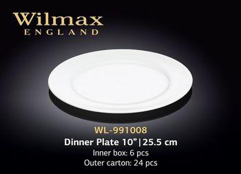 Тарелка WILMAX WL-991008 (обеденная 25,5 см)