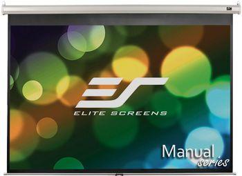 "Elite Screens 135""(4:3) 205,7x274,3cm Manual Pull Down Screen, White"