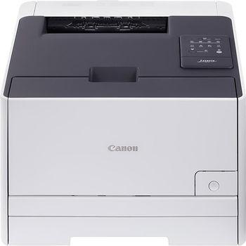 Printer Color Canon i-Sensys LBP-7110CW, Duplex,Net,WiFi,  A4, 64Mb,1200x1200dpi,14ppm,60-176г/м2, 150+50 sheet tray, 5 Line LCD,UFR II-LT, Max.30k pages per month, Cartr 731B/ BH (1400/2400pag*)+Cart 731C,M,Y (1500pag*) - starter 800/800pag*