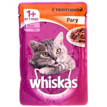 купить Whiskas рагу с телятиной в Кишинёве