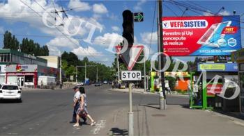 купить KBT83016A в Кишинёве
