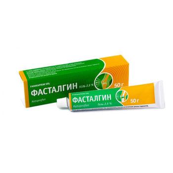 cumpără Fastalgin gel 2.5% 50g în Chișinău