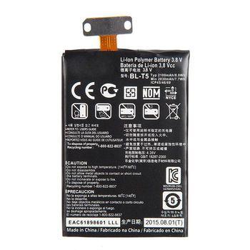 Аккумулятор LG BL-T5 (E960)  Nexus 4 (original )
