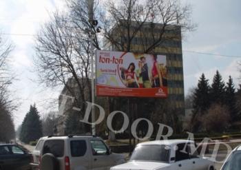 купить UNG57250A в Кишинёве