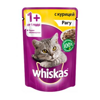 cumpără Whiskas ragu ( pui) 85gr în Chișinău