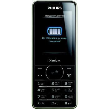 Philips X1560 Xenium 2 SIM (DUAL) Black