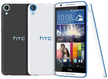 HTC Desire 820 Dual sim (White)
