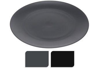 Тарелка сервировочная керамическая  27cm, черная/серая