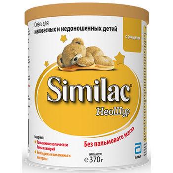купить Similac NeoSure молочная смесь, 0-12мес. 370 г в Кишинёве