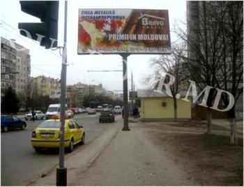 cumpără KBU71011A în Chișinău