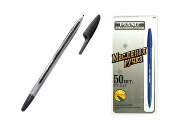 Ручка гелевая PT-1147A soft ink,1mm, черная