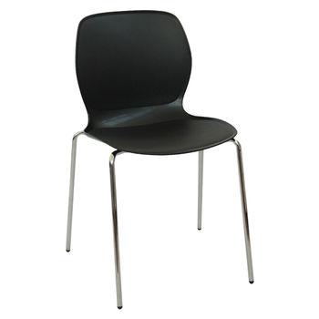 купить Пластиковый стул, хромированные стальные ножки, 530x540x835 мм, черный в Кишинёве