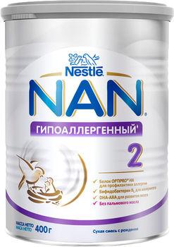 купить Nestle Nan Гипоаллергенный 2 молочная смесь, 6+ мес. 400 г в Кишинёве