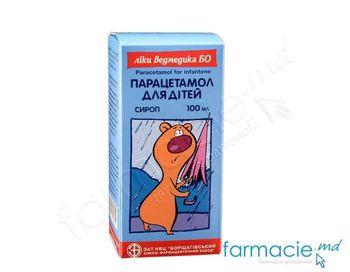 купить Парацетамол-BHFZ сироп 120мг/5мл 100мл в Кишинёве