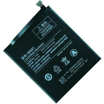 Аккумулятор для XIAOMI REDMI Note 4  (BN-41 )