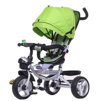 купить Babyland Tрехколесный велосипед VL- 238 в Кишинёве