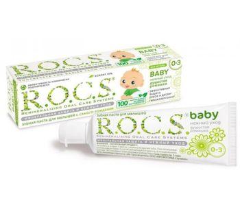 """Зубная паста для малышей R.O.C.S. """"Ромашка"""" (0-3 лет)"""