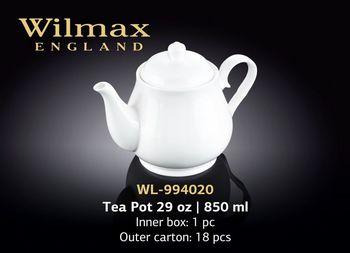 Чайник заварочный WILMAX WL-994020/A (850 мл)