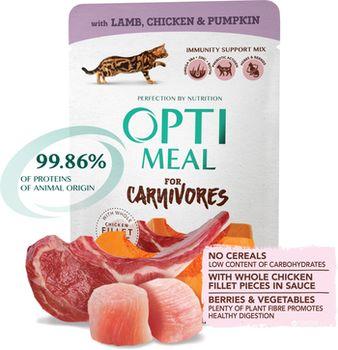 купить Optimeal с ягненком,куриным филе в тыквенном желе ,85 г в Кишинёве