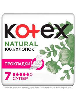 Absorbante zile critice Kotex Natural Super, 7 buc.