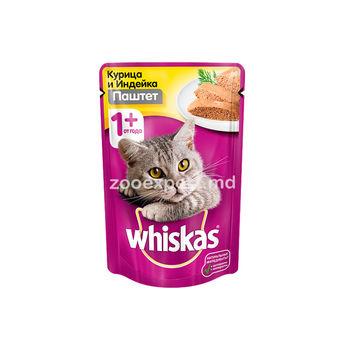 купить Whiskas паштет курица и индейка в Кишинёве
