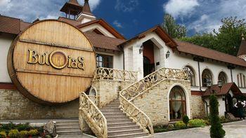 Restaurant Butoias