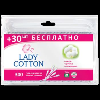 Ватные палочки Lady Cotton, 300 шт.
