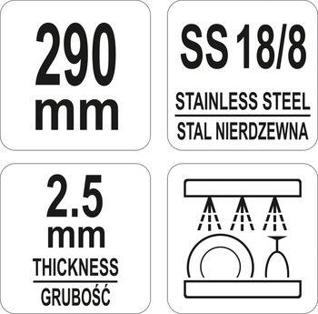 cumpără Furculiță pentru carne 280 mm în Chișinău