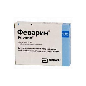 cumpără Fevarin 100mg comp. film. N15 în Chișinău