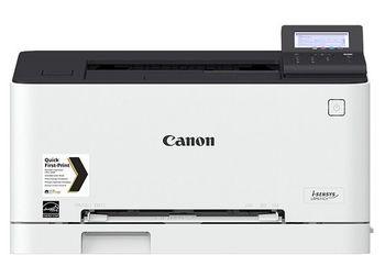 купить Принтер PRINTER COLOR CANON I-SENSYS LBP-611CN в Кишинёве