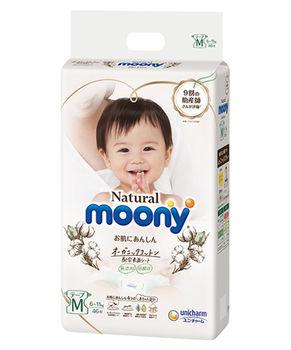 купить Подгузники Moony Natural M (6-11 кг) 46 шт в Кишинёве