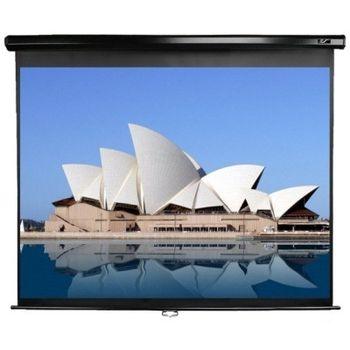 "Elite Screens 113""(1:1) 203,2x203,2cm Manual Pull Down Screen, Black"