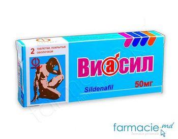 cumpără Viasil comp. 50 mg N2 (Sildenafil) în Chișinău