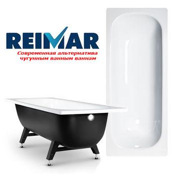 купить Ванна стальная REIMAR  1,7м * 0,7м в Кишинёве