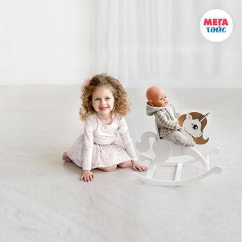 купить Деревянный Шкаф для куклы в Кишинёве