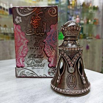 Kashkat Al Banat |  Кашкат Аль Банат