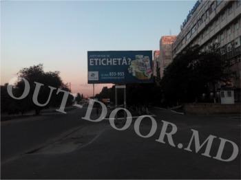 купить KTC45009A в Кишинёве
