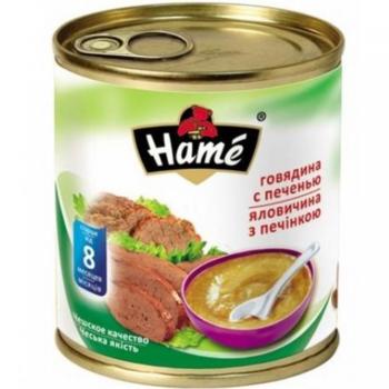 купить Hame пюре говядинка с печенью 8+меc. 100г в Кишинёве