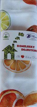 купить Набор кухонных полотенц 51*76 в Кишинёве