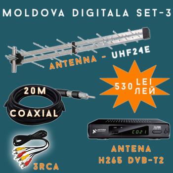 купить MOLDOVA DIGITALA SET-3 в Кишинёве